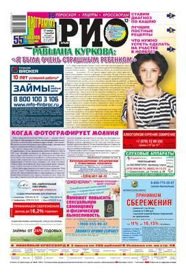 Газета объявления севастополя сайт золотой дракон суши севастополь сайт